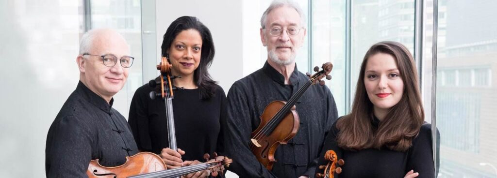 Slide - Julliard-String-Quartet